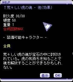 TWCI_2010_1_18_15_56_39.jpg
