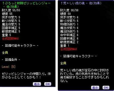 TWb_100123_04.jpg