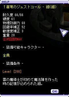 TW2010731_1.jpg