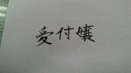 20110324_104214.jpg