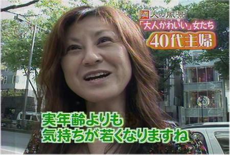 otonakawayui3.jpg