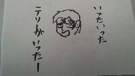 20110630_114834.jpg