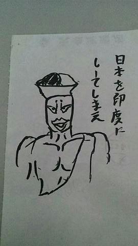 20110630_114823.jpg