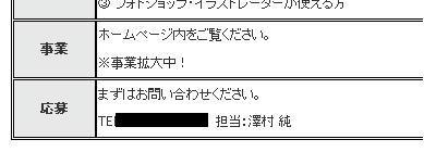 d6d67257.JPG