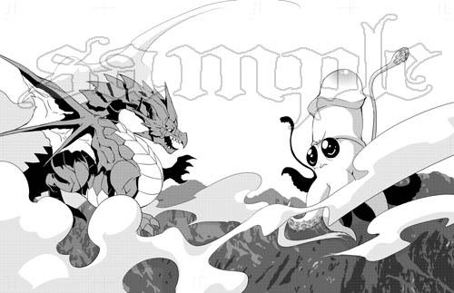 魷魚V.S,紅龍