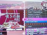 586381d0.JPG