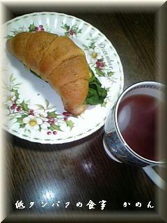 2月5日 朝食