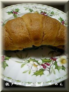生活日記パン