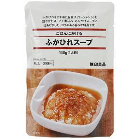 ごはんにかける ふかひれスープ