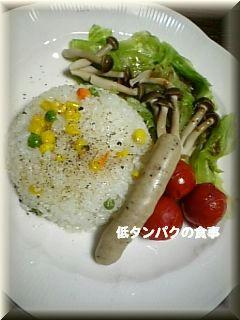 蒸籠で温野菜とバターライス