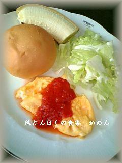 090108-朝食