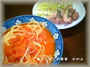 090108-夕食