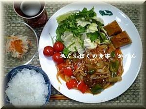 090127 夕食