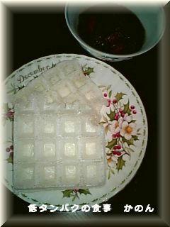 090209 朝食