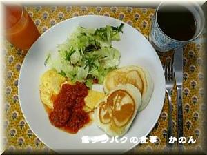 090213 昼食