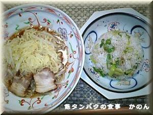 090216 夕飯