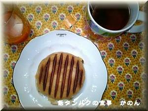 090216 朝食