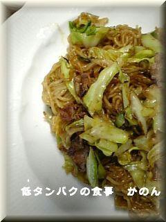 090226 朝食