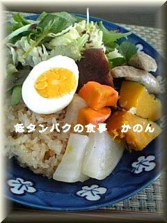 090307 昼食