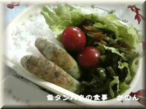 090512 お弁当