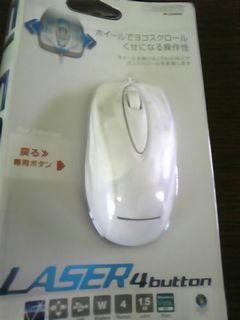 自宅PC用マウス