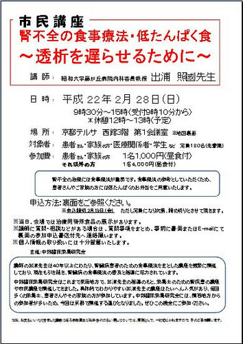 kyouto100228-1.jpg