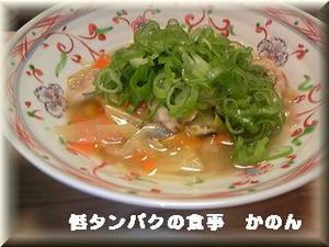野菜たっぷりちゃんぽん麺風