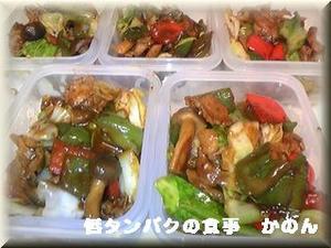 お弁当用 回鍋肉