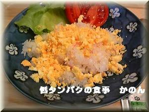 ミモザちらし寿司