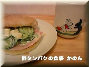 きゅうりとクリームチーズのサンドウィッチ