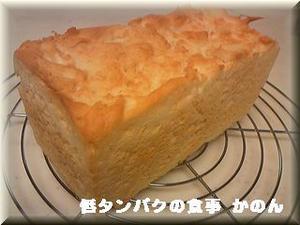 みるく食パン