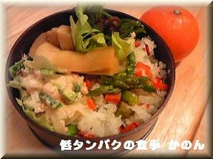 タケノコ弁当