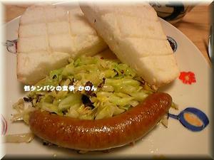 パンミックスのミルク食パンのトースト