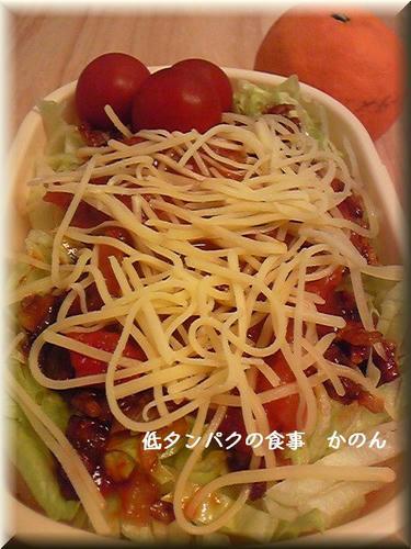 タコライス弁当(みかん付き)