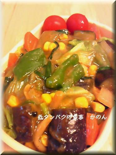野菜カレー炒め丼
