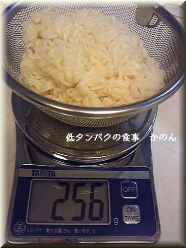 蒸らした ノンフライ麺