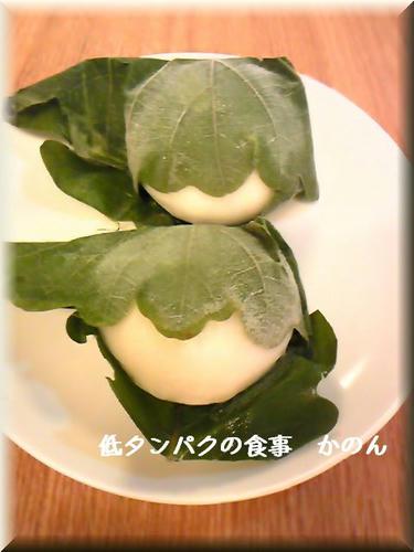 柏餅(こしあん)