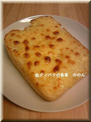 マヨチーズトースト☆