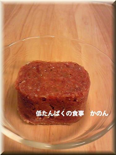 コンビーフ 1缶
