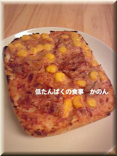 味噌コンビーフトースト