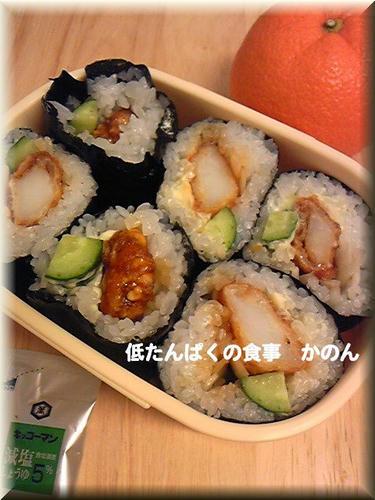 イカ天の巻き寿司