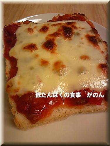 サルサチーズトースト