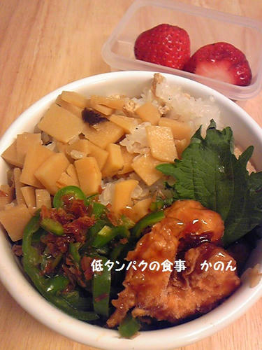 竹の子ごはん弁当