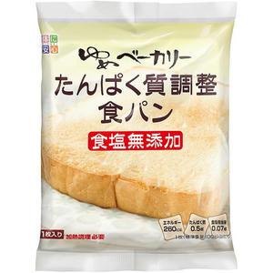 ゆめベーカリー たんぱく質調整食パン