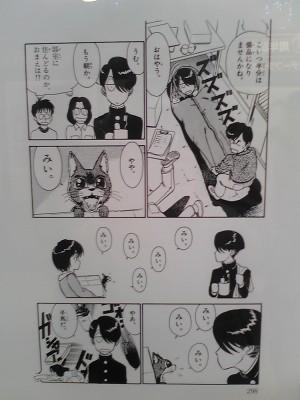 アニメブログランキングへ