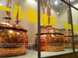 地ビール醸造所