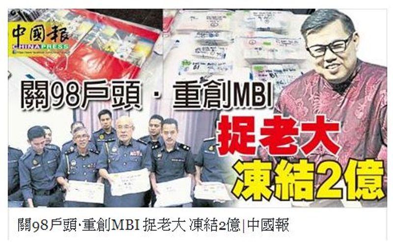 mface MBI時系列|mface「エムフェイス」情報サイト|MBI