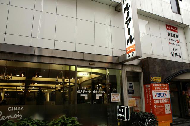 新宿歌舞伎町ルノアール
