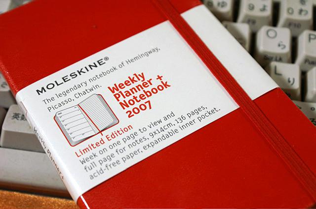 MOLESKINE Weekly Planner+ Notebook 2007