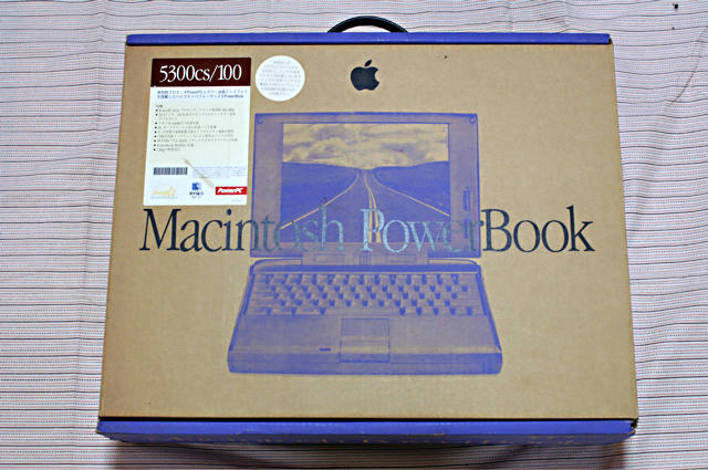 PowerBook5300cs